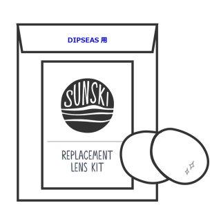 SUNSKI LENS REPLACEMENT KIT (DIPSEAS用)
