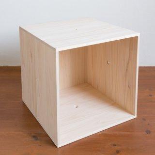 ひのきキューブボックス  無塗装 背板つき 連結型