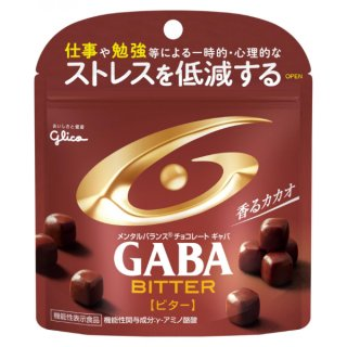 江崎グリコ メンタルバランスチョコレート GABA ギャバ ビタースタンドパウチ 10入 。