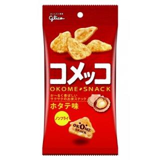 江崎グリコ コメッコ ホタテ味 10入。