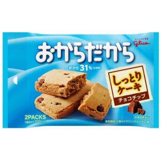 江崎グリコ おからだから チョコチップ10入。