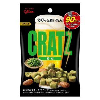 江崎グリコ クラッツ 枝豆 10入。