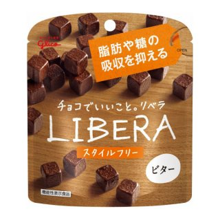 江崎グリコ LIBERA リベラ ビター スタイルフリー 10入 。