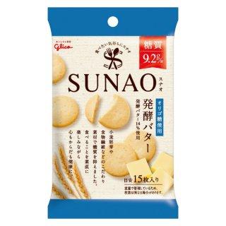 江崎グリコ SUNAO ビスケット 発酵バター 小袋 (スナオ) 10入。