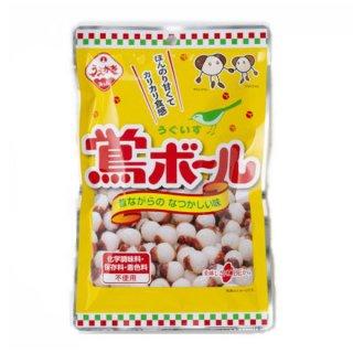 植垣米菓 鴬ボール 20入。