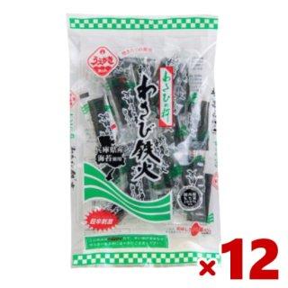 植垣米菓 わさび鉄火 43g×12入。