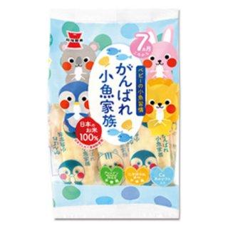 岩塚製菓 47g がんばれ!小魚家族 6入。