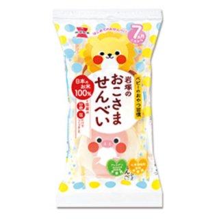 岩塚製菓 16枚 岩塚のおこさませんべい 12入 (Y10) 。
