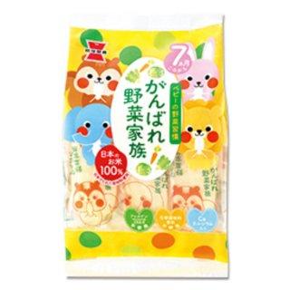 岩塚製菓 51g がんばれ!野菜家族 6入。