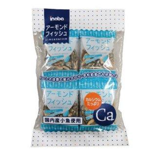 稲葉ピーナツ アーモンドフィッシュ 10袋×12入。