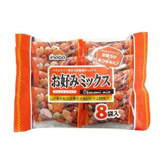 稲葉ピーナツ お好みミックス 8袋×12入。