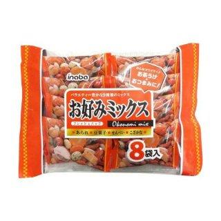 稲葉ピーナツ お好みミックス 8袋×6入。