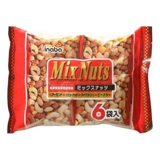 稲葉ピーナツ ミックスナッツ  6袋×6入。