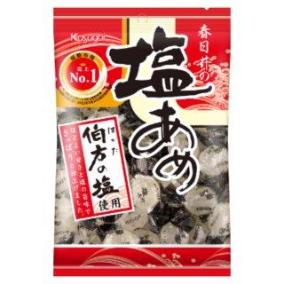 春日井 160g 塩あめ 12入 。