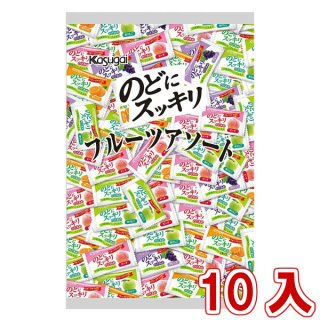 春日井 のどにスッキリ フルーツアソート 1kg×10入。
