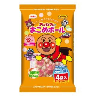 栗山米菓 アンパンマンのおこめボール   12入 。