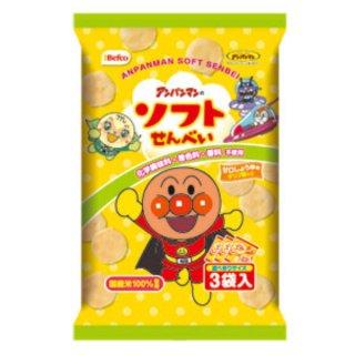 栗山米菓 アンパンマンのソフトせんべい 12入 。