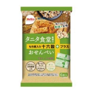 栗山米菓 タニタ食堂監修のおせんべい 十六穀 12入 。