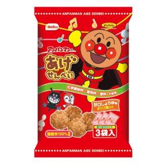 栗山米菓 アンパンマンのあげせんべい 12入。