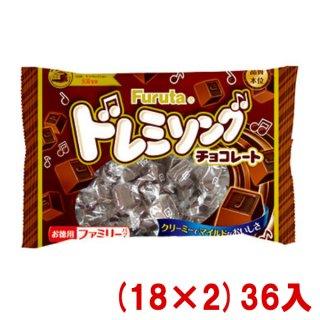 (本州一部送料無料)フルタ ドレミソングチョコ (16×2)32入 (Y12) 。