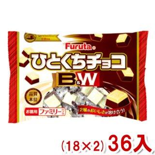 (本州一部送料無料)フルタ ひとくちチョコ (16×2)32入 。