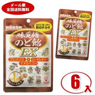 (メール便全国送料無料)味覚糖 味覚糖のど飴EX 6入