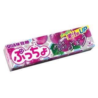 味覚糖 ぷっちょスティック 贅沢ぶどう 10入。