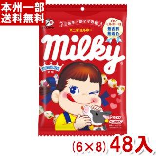 (本州一部送料無料)不二家 ミルキー袋 (6×8)48入 (Y12)(ケース販売)。