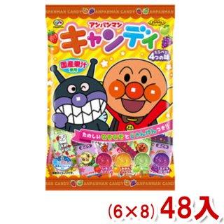 (本州一部送料無料)不二家 110g アンパンマンキャンディ袋 (6×8)48入 (Y12)。
