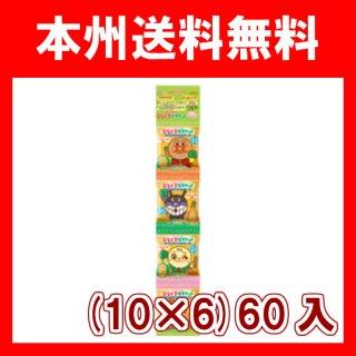 (本州一部送料無料)不二家 アンパンマンひとくちビスケット4連 (10×6)60入。