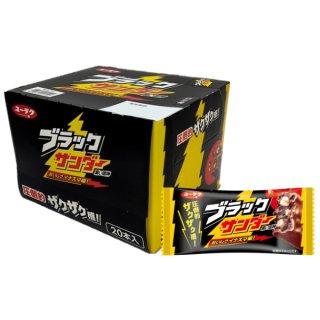 有楽製菓 ブラックサンダー 20入<br>(チョコレート チョコバー 景品 販促 バレンタイン)。