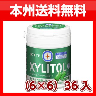 (本州一部送料無料)ロッテ キシリトール ライムミントボトル(6×6)36入。