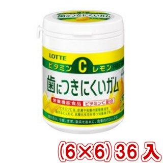 (本州一部送料無料) ロッテ 歯につきにくいガム レモンボトル (6×6)36入 (Y10)。