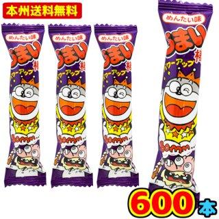 (本州一部送料無料)やおきん うまい棒めんたい味(30×20)600入 (Y14)(ケース販売)。
