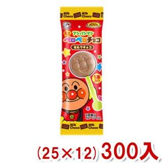 (本州一部送料無料) 不二家 1本アンパンマンミニペロペロチョコレート (25×12) 300入 (Y10)。