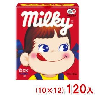 (本州一部送料無料)不二家 7粒ミルキー箱(10×12)120入 (Y10)。