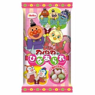 栗山米菓 S アンパンマン ひなあられ 44g×20袋入 (ひなまつり)