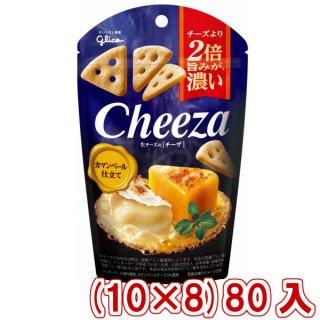 (本州一部送料無料) 江崎グリコ チーズより2倍旨みが濃い 生チーズのチーザ カマンベール仕立て (10×8)80入 (ケース販売) 。