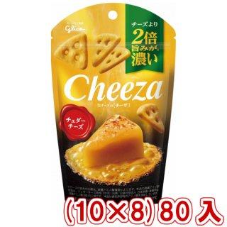(本州一部送料無料) 江崎グリコ チーズより2倍旨みが濃い 生チーズのチーザ チェダーチーズ (10×8)80入 (ケース販売) 。