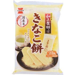 岩塚製菓 21枚 きなこ餅 12入。