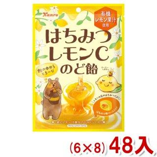 (本州一部送料無料) カンロ はちみつレモンCのど飴 (6×10)60入 (Y10) 。