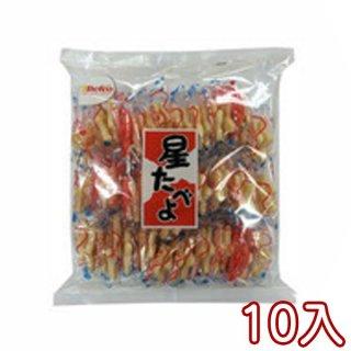 (本州一部送料無料) 栗山米菓 60枚 星たべよ 10入 (Y12)。