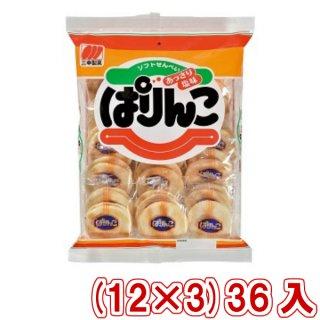 (特売!(本州一部送料無料)三幸製菓 36枚 ぱりんこ(12×3)36入 (Y16) 。