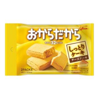 江崎グリコ おからだから チーズケーキ 10入。