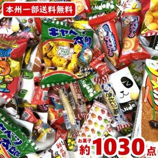 (本州一部送料無料)ゆっくんにおまかせ めっちゃ盛り駄菓子セット 20.000円(税込)。