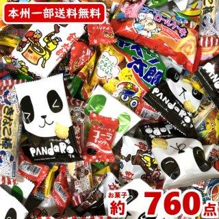 (本州一部送料無料)ゆっくんにおまかせ めっちゃ盛り駄菓子セット 14.000円(税込)。