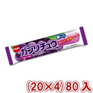 (本州一部送料無料) 明治チューインガム ガブリチュウ グレープ (20×4)80入 (Y60) 。