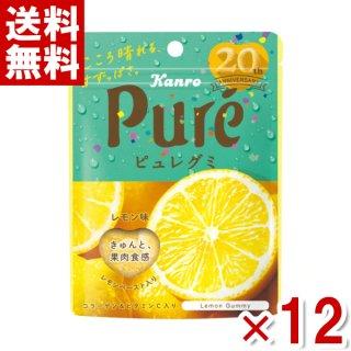 (メール便全国送料無料) カンロ ピュレグミ レモン56g (6×2)12袋入