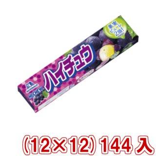 (本州一部送料無料) 森永ハイチュウ グレープ (12×12)144入 (Y80)(ケース販売) 。