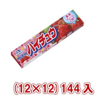 (本州一部送料無料) 森永 ハイチュウ ストロベリー (12×12)144入 (Y80)(ケース販売) 。